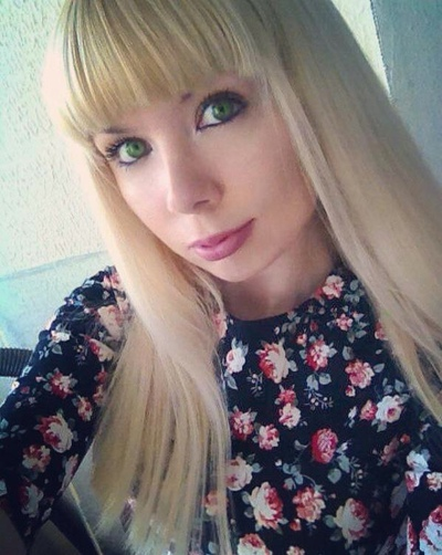 Эвелина Трунина