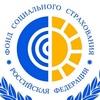 ФСС РФ по Республике Коми