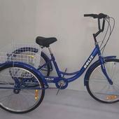 Велосипед взрослый 3-х колесный