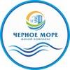 ЖК Черное море в Анапе, корпус 2-Дом сдан!