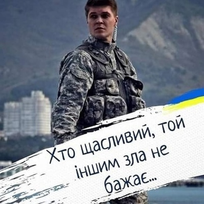 Вадим Будишевский, Одесса