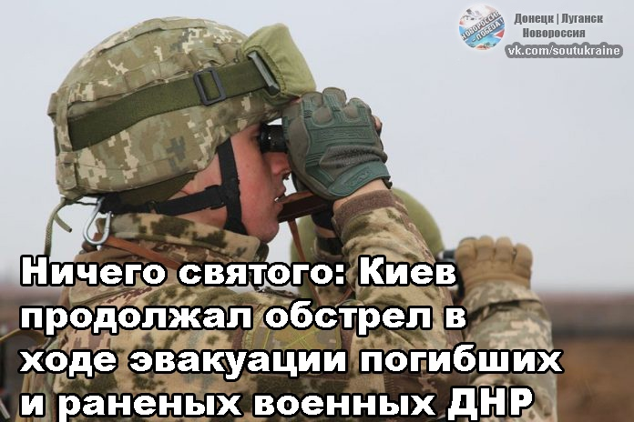 Тела защитников ДНР, погибших в ходе обстрела 21 июня со стороны ВСУ, пришлось э...