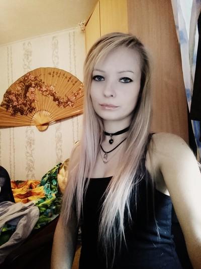 Кристина Батаева, Обнинск