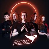 Плакат А3 с группой