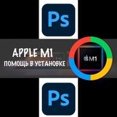 Adobe Photoshop Apple M1