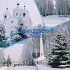 Демидовский район Смоленской области