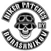 ✠ Biker Patches by Burashnikov ✠