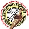 Muzey Temirtausky