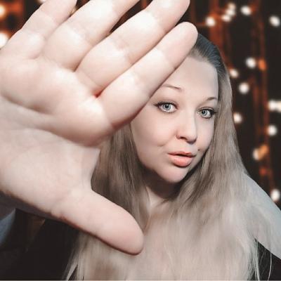 Алина Кравченко, Киев