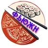Фьюжн Служба Доставки Суши и Пиццы