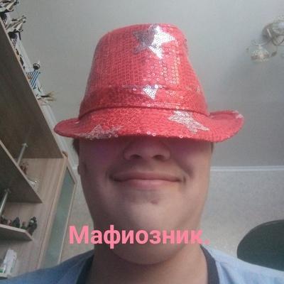 Вова Гужевский, Красноярск