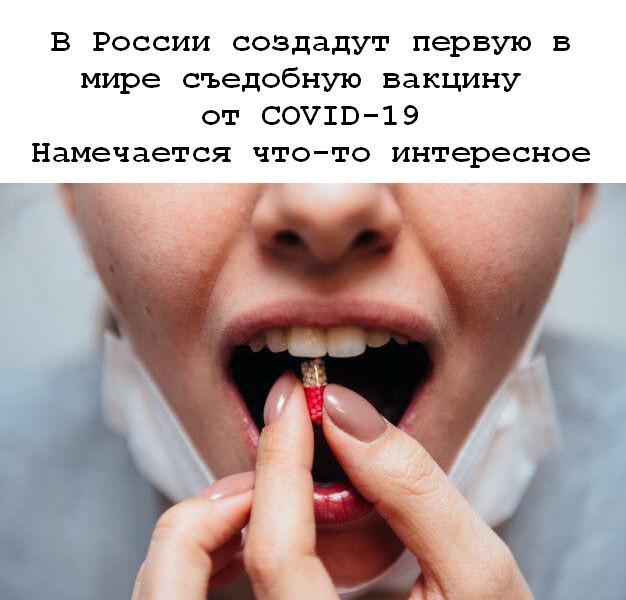 Как стало известно, российские учёные из Института экспериментальной медицины за...