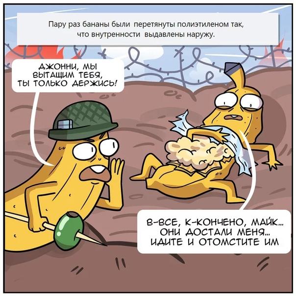 Профессиональная деформация   Автор: martadello  Комментарии: pikabu.ru/link/a8057521