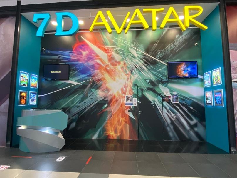 Федеральная сеть кинотеатров 7D AVATAR приглашает сотрудника на вакансию Продаве...