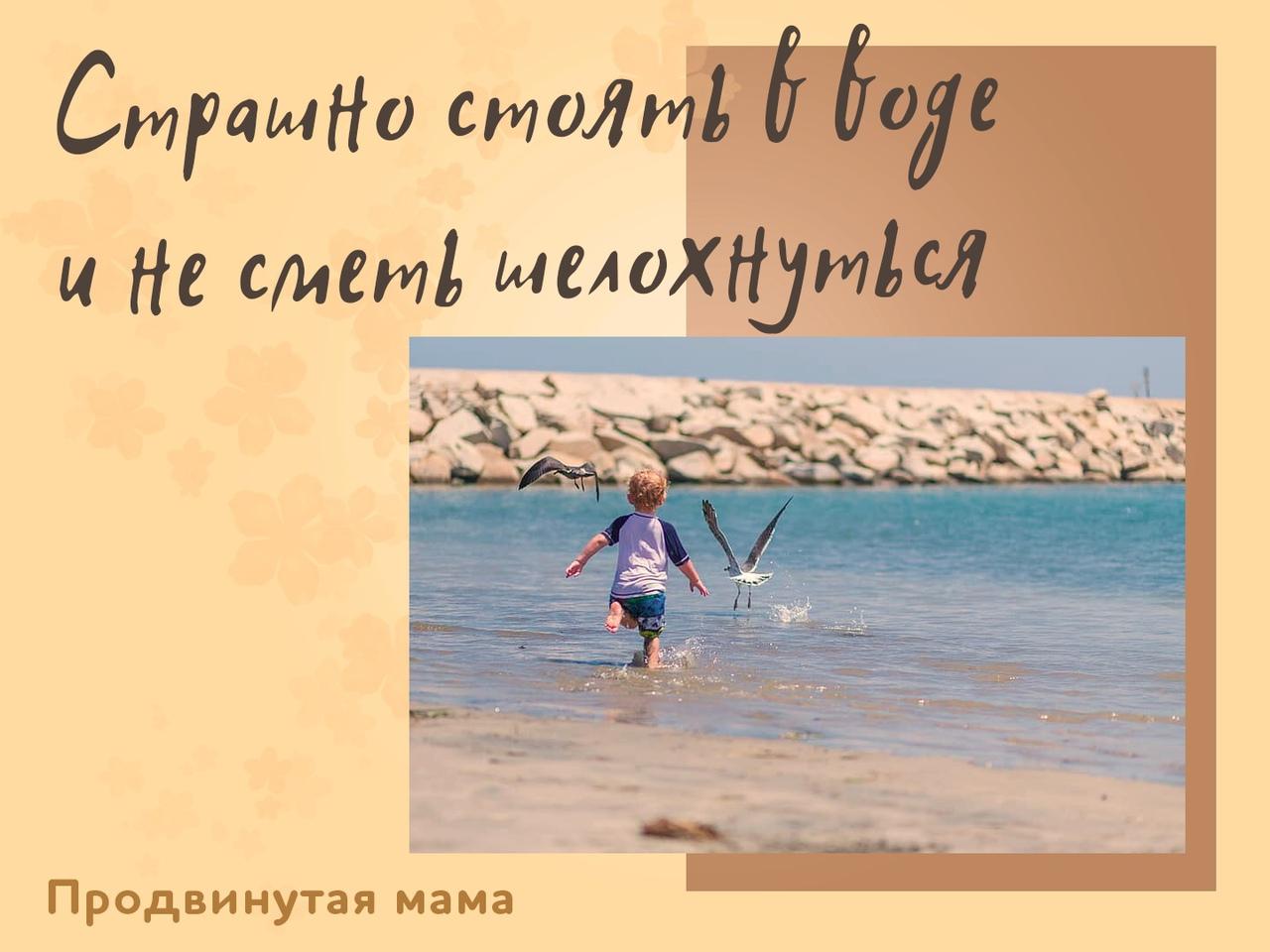 Одного мальчика мама привезла на озеро.