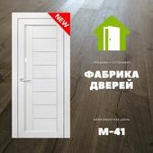 Межкомнатная дверь М-41