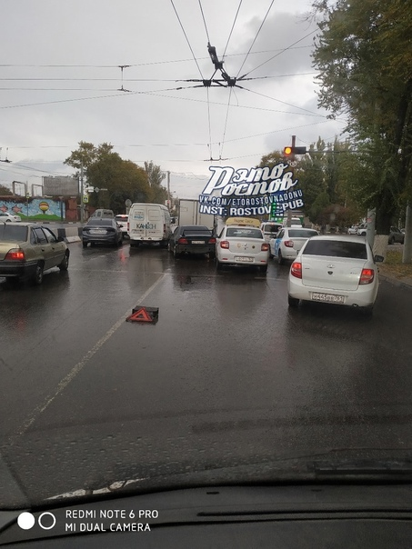 Массовое ДТП на пр.Стачки. Столкнулись 4 автомобиля. Примечательно, что не обошлось без Яндекс.Такси, он влетел... [читать продолжение]