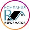 Реформатор