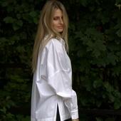Белая рубашка CHASTO из сатина