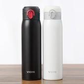 Термос Xiaomi VIOMI Stainless Steel Vacuum 460 ml