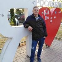 DenisPeskov