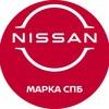 Автоцентр «МАРКА» Nissan Санкт-Петербург/ОАК-РРТ