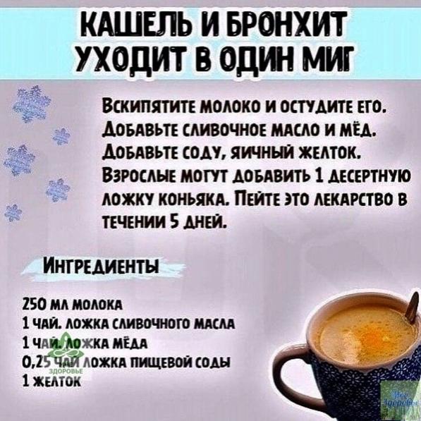 Сохраняйте, отличный рецепт!???????????? ஜ═══════๑♡๑═══════ஜ .