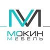 Мокин Мебель. Мебель на заказ в Кемерово