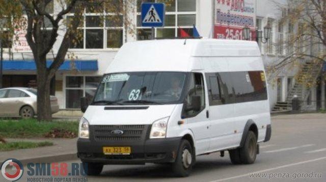 В Пензе 20 июня изменят схемы движения автобусных маршрутов