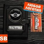 """Обложка """"Черный флотер 5в1"""""""