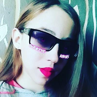 Виктория Веременко
