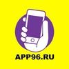Разработка мобильных приложений Андроид IOS Екб