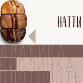 Натти