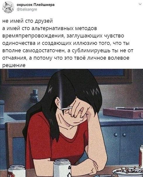 Друзья    Комментарии: pikabu.ru/link/a8057645