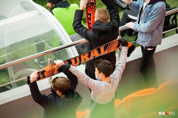 Никакого футбола: болельщиков «Урала» не пустят на матч, на который они уже купили билеты ⚽️... [читать продолжение]
