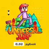 """[FREE] Плагин: """"UniversalJump"""" (Волшебная удочка и двойной прыжок)"""