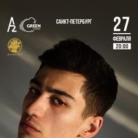 АрменАнатольевич-Сагателян