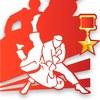 Кубок Городов-Героев по Дзюдо 2020