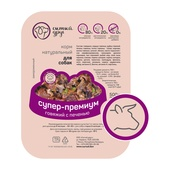 Корм для собак «СУПЕР-ПРЕМИУМ» говяжий с печенью, отварной, 500г