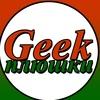 """""""Geek плюшки"""" Аниме, K-pop и прочее в Белгороде"""