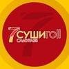 7 Самураев   суши роллы супы WOK Халяль Казань