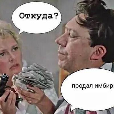 Виталий Скоробогатых, Куйбышев