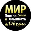 ГК СТРОЙБАТ / Мир плитки и ламината