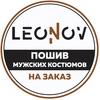 Костюмы на заказ в СПб - Пошив костюмов на заказ
