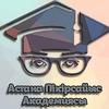 Пікірсайыс академиясы