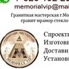 Memorial Vip