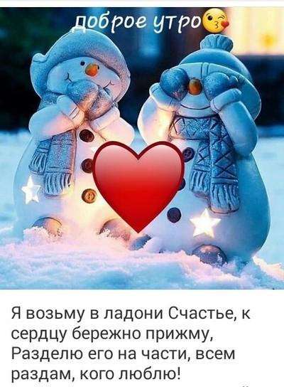 Андрей Арсеньевский, Арсеньев
