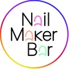 NailMaker Bar