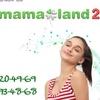 mamaland27