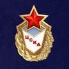 ПГК ЦСКА